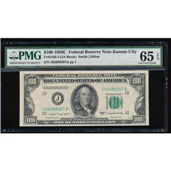 1950C $100 Kansas City Federal Reserve Note PMG 65EPQ