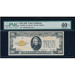 1928 $20 Gold Certificate PMG 40EPQ
