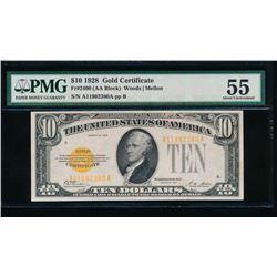 1928 $10 Gold Certificate PMG 55
