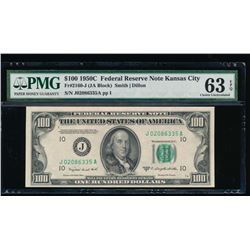 1950C $100 Kansas City Federal Reserve Note PMG 63EPQ