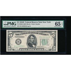 1934D $5 New York Federal Reserve Note PMG 65EPQ