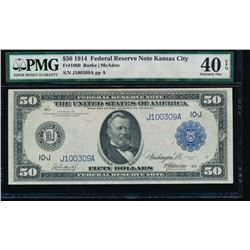1914 $50 Kansas City Federal Reserve Note PMG 40EPQ