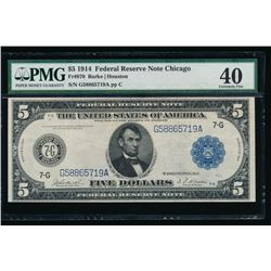 1914 $5 Chicago Federal Reserve Note PMG 40