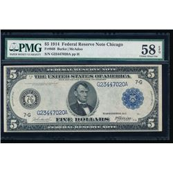 1914 $5 Chicago Federal Reserve Note PMG 58EPQ