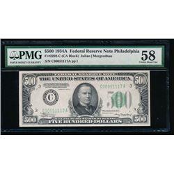 1934A $500 Philadelphia Federal Reserve Note PMG 58