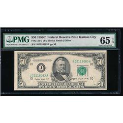 1950C $50 Kansas City Federal Reserve Note PMG 65EPQ