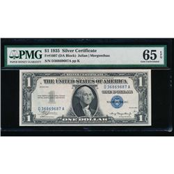 1935 $1 Silver Certificate PMG 65EPQ