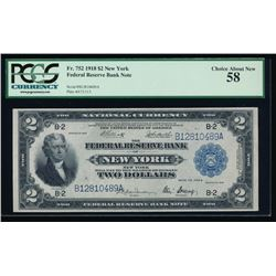 1918 $2 New York Federal Reserve Bank Note PCGS 58