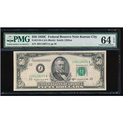 1950C $50 Kansas City Federal Reserve Note PMG 64EPQ