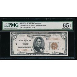 1929 $5 Chicago Federal Reserve Bank Note PMG 65EPQ