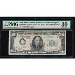 1934A $500 Philadelphia Federal Reserve Note PMG 30
