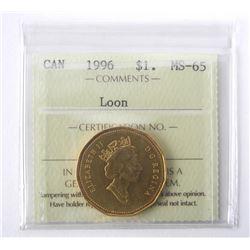 1996 - $1, MS-65