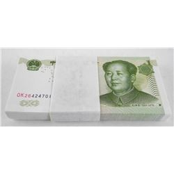 Brick - CHINA 100 x 1 Yuan In Sequence 'UNC' 1999