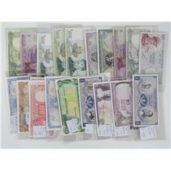World Note Collection ALL 'UNC' Identified
