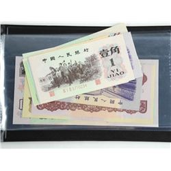 Estate Lot China Review Notes