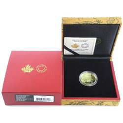 $150 18kt Gold Coin - Year of the Dog. Sold Out.