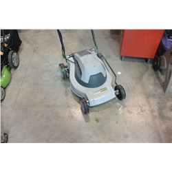 HAUSSMANN ELECTRIC LAWN MOWER