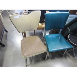 2 MID CENTURY CHAIRS
