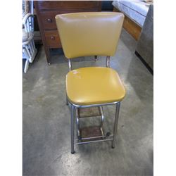RETRO STEP STOOL CHAIR