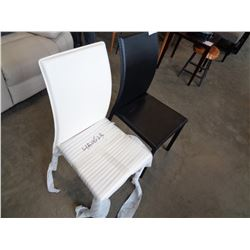 ASHLEY MODERN LEATHER SIDE CHAIRS, BLACK AND WHITE