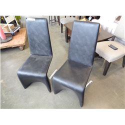 PAIR OF ASHLEY MODERN BLACK LEATHER SIDE CHAIRS RETAIL $249 EACH