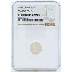 1983 China 5 Yuan Marco Polo Silver Proof Coin NGC PF68 Ultra Cameo
