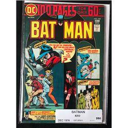 BATMAN #259 (DC COMICS) 1974