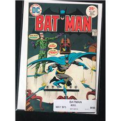 BATMAN #265 (DC COMICS) 1975