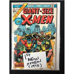 GIANT-SIZE X-MEN #1 (MARVEL COMICS)