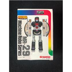 Bandai Machine Robo MR-29 Gobots Godaikin