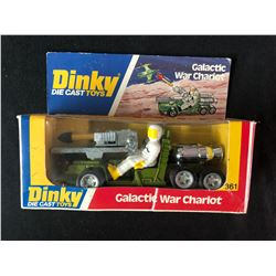 Dinky Toys #361 GALACTIC WAR CHARIOT Made in England