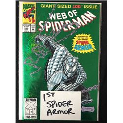 WEB OF SPIDER-MAN #100 (MARVEL COMICS)