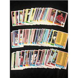 1986-87 O-PEE-CHEE HOCKEY CARD LOT