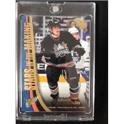 2005-06 UPPER DECK SERIES 2 HOCKEY STARS IN THE MAKING ALEXANDER OVECHKIN