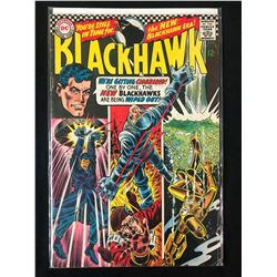 BLACKHAWK #231 (DC COMICS)