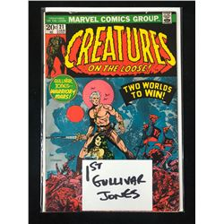 CREATURES ON THE LOOSE #21 (MARVEL COMICS)