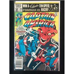 CAPTAIN AMERICA #263 (MARVEL COMICS)