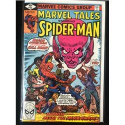 MARVEL TALES #115 (MARVEL COMICS)