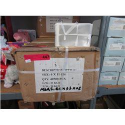 Case of 40,500 OPP Bags - 6 x 11 cm