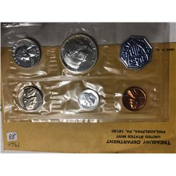 1964 US Silver Proof Set in Original Package