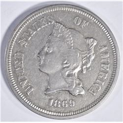 1869 PATTERN 5 CENTS, PROOF J-684