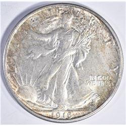 1918-S WALKING LIBERTY HALF DOLLAR, CH BU