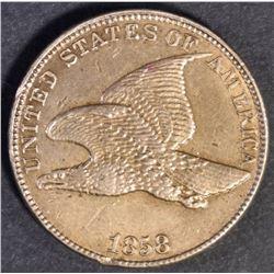 1858  FLYING EAGLE CENT  CH BU