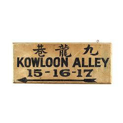 Old Tucson 'Kowloon Alley' Wooden Sign