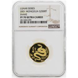 2001 Mongolia 2500 Tugrik 1/4 oz. Gold Snake Proof Coin NGC PF70 Ultra Cameo