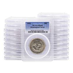 Lot of (20) 1952 Washington-Carver Commemorative Half Dollar Coin PCGS MS65