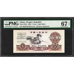 1960 People's Republic China 5 Yuan Pick# 876b PMG Superb Gem Uncirculated 67EPQ