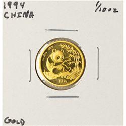 1994 China Panda 1/10 oz Gold Coin