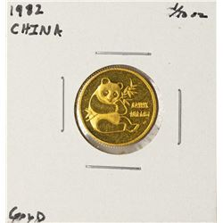 1982 China Panda 1/10 oz Gold Coin