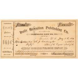 Daily Hawaiian Publishing Co. Stock issued to AJ Cartwright, Inventor of Baseball  (101527)
